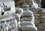 دفاع کیهان از عدم تصویبFATF,التهاب بازار سیمان