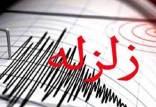 زلزله در دماوند,زلزله تهران