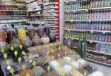 گسترش بیماری کووید19 و گرانی کالا,افزایش قیمت هویج و عنبرنسا در بازار