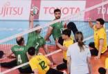تیم ملی والیبال نشسته ایران,نتایج تیم ملی والیبال نشسته ایران