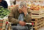 افزایش قیمت مواد غذایی,افزایش قیمت گوجه فرنگی