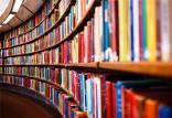 تیراژ کتابهای عمومی,افزایش قیمت کتاب