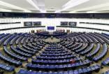 پارلمان اروپا,قطعنامه پارلمان اروپا درباره افغانستان