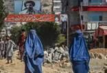 طالبان,دستور شهردار موقت کابل درباره زنان