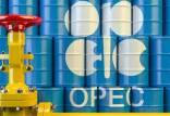 اوپک,موافقت اوپک با افزایش تدریجی تولید نفت
