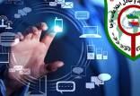 پلیس فتا ,درگاههای پرداخت اینترنتی جعلی