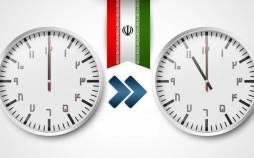 ساعت رسمی کشور,تغییر ساعت رسمی کشور شهرویرو 1400