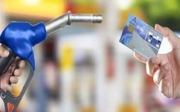 افزایش قیمت بنزین,بنزین در دولت رئیسی