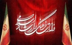 وزارت ارشاد,واکنش وزارت ارشاد به حذف تئاتر از هنرستان سوره