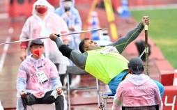 پارالمپیک ۲۰۲۰ توکیو,حامد امیری
