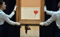 نقاشی,نقاشی خودویرانگر بنکسی