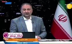 فیلم/ کنایه مجری برنامه تهران ۲۰ در مورد صفهای طولانی واکسیناسیون