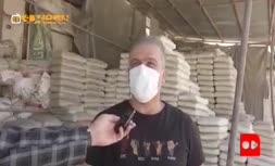 فیلم | آقای وزیر صنعت! سیمان ۲۵ هزار تومانی کجا پیدا میشود؟