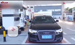 فیلم/ پمپ بنزین رباتیک در چین