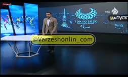 فیلم/ مجری صداوسیما: هواداران استقلال و پرسپولیس منتظرند ببینند «بابا حمید» بابای کدام تیم است!