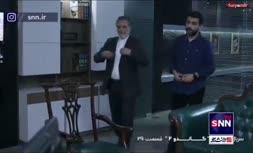 فیلم/ افشای دلیل آزادی حسین فریدون (سریال گاندو)