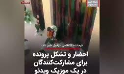 فیلم/ احضار و تشکل پرونده به دلیل انتشار موزیک ویدئو در دزفول