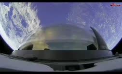 فیلم/ کره زمین از دید کپسول فضایی ساخت ایلان ماسک