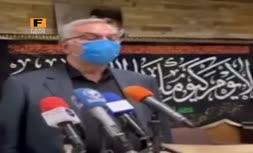 فیلم | ادعای وزیر بهداشت: ایران پس از آلمان رتبه دوم واکسیناسیون هفتگی کرونا در جهان را به دست آورد