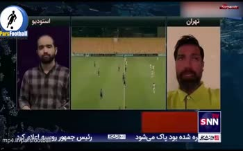 فیلم/ امیرحسین صادقی: از آن روزی که مدیرانی به این باشگاه آمدند که به فکر صندلی خود بودند، استقلال از آن موقع بازی با الهلال را باخت