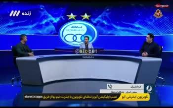 فریاد شیران: مسعود ریگی در خواست رقم بالایی داشت/ ریگی: به جان مادرم دروغ میگویید!