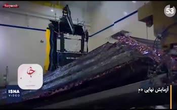 فیلم/ پیچیده ترین تلسکوپ فضایی جهان