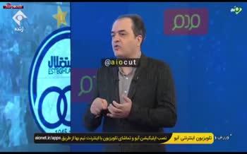 فیلم/ پیمان یوسفی: این چه بساطیه یکی استقلال را جمع کند