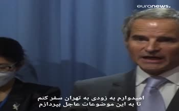 فیلم | اسلامی: «آقای آیتالله دکتر رئیسی گفتند که ایران خواهان مذاکرات نتیجهمحور برای برداشته شدن تحریمهاست»