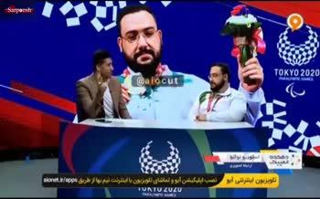 فیلم/ 'روحالله رستمی' قهرمان پارالمپیک: پدر و مادرم بخاطر قطعی برق بازی ام را ندیدند!