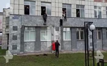 فیلم | تیراندازی در دانشگاهی در روسیه با کشته و زخمی طی تیراندازی