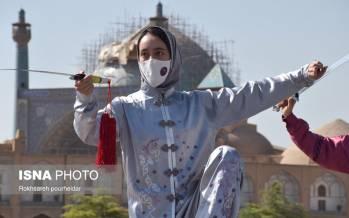 تصاویر حرکات تایچی در اصفهان,تصاویر اجرای حرکات تایچی در میدان نقش جهان,عکس های ووشو کاران اصفهانی در میدان نقش جهان