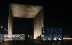 تصاویر نمایشگاه اکسپو ۲۰۲۰,عکس نمایشگاه دبی,عکس های اکسپو 2020