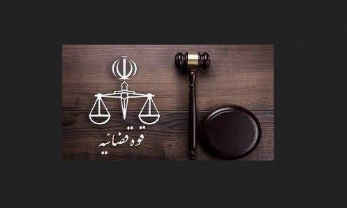 «شلیک به زنان در خیابانهای اصفهان,اعتیاد به مواد مخدر صنعتی
