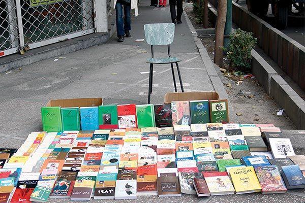 راسته کتابفروشان خیابان انقلاب,بازداشت کتابفروش