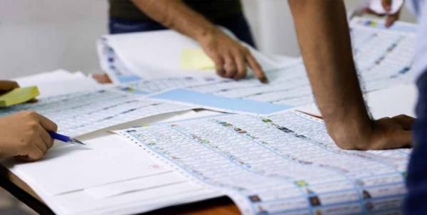 انتخابات عراق,جدیدترین نتایج شمارش آرای انتخابات عراق