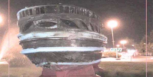 آتشسوزی المان لنج میدان دفاعمقدس بندرعباس,حوادث بندرعباس