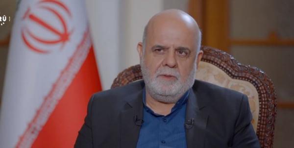 ایرج مسجدی,سفیر ایران در عراق