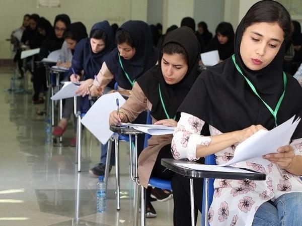 نتایج انتخاب رشته کنکوریهای دانشگاه آزاد,کنکور 1400