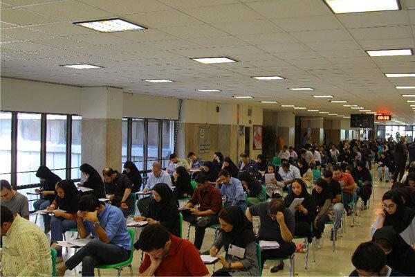 آزمون دانشنامه تخصصی و فوق تخصصی پزشکی,مرکز سنجش آموزش پزشکی