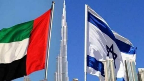ساخت یک شهر نظامی زیرزمینی اسرائیل در امارات,اسرائیل و امارات