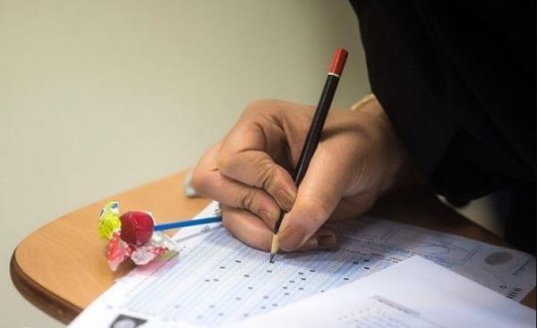 کنکور,کارنامه نهایی پذیرفته شدگان کنکور ۱۴۰۰