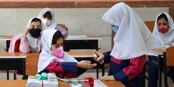 بازگشایی مدارس,آخرین جزئیات از بازگشایی مدرسههای کشور