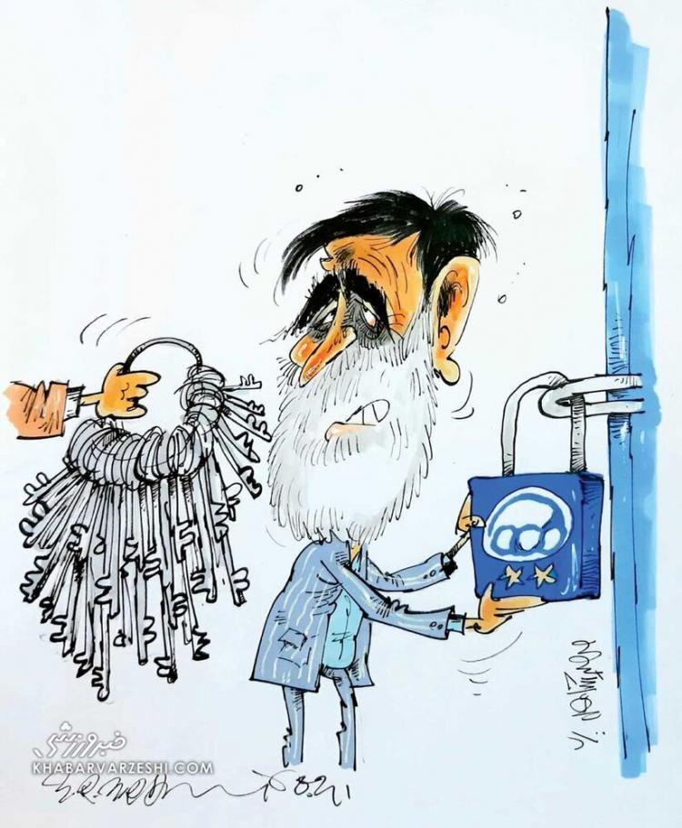 کاریکاتور سردار مصطفی آجرلو,کاریکاتور,عکس کاریکاتور,کاریکاتور ورزشی