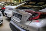 واردات خودرو از طریق ارز منشا خارجی و صادرات قطعات خودرو,واردات خودرو
