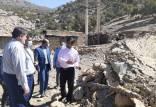اسماعیل نجار در مناطق زلزله اندیکا به خوزستان, زلزله اندیکا