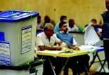 انتخابات عراق,برتری جریان صدر در انتخابات عراق