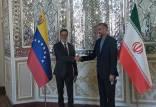 قرارداد 20 ساله ایران و ونزوئلا,ونزوئلا در جهان بینالملل
