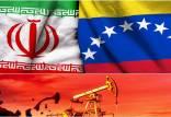 سواپ نفتی ایارن و ونزوئلا,روابط ایران و ونزوئلا