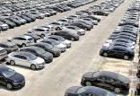 مصوبه آزادسازی واردات خودرو,کاهش قیمت خودرو با آزادسازی خودرو