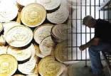 کاهش سقف مهریه به ۱۴ سکه,مهریه سکه